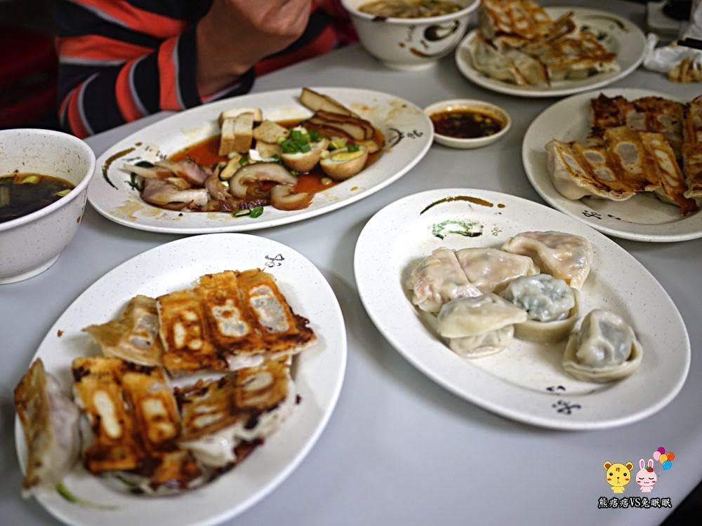 南京水餃鍋貼專賣店