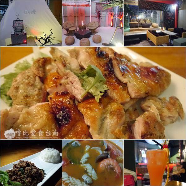 nest餐廳酒吧