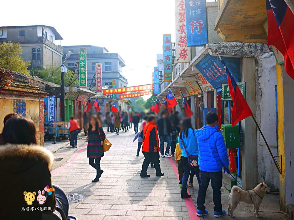 金門旅遊景點│重溫金東電影院與陽宅老街
