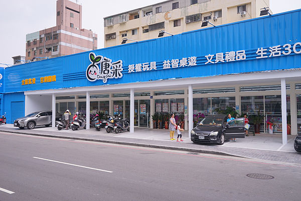 DSC08967 - 熱血採訪│唐采五權西路店新開幕,超多古早味零食批發在這啦